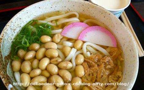 江田島の郷土食『大豆うどん』