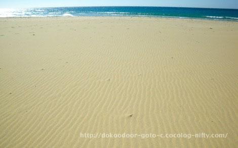美しい砂紋の浜