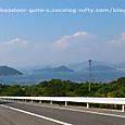 江田島の高台からの風景