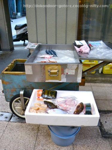 尾道の魚の行商
