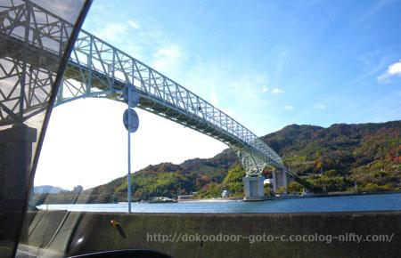 島をむすぶ早瀬大橋