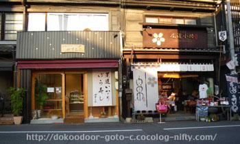 091201onomichi35_2