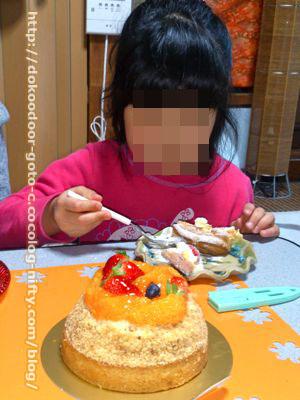 140303blog_img03